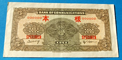 china-bank-of-communications-5-yuan-specimen-1941-printed-on-1-side-only-world-war-ii-banknote