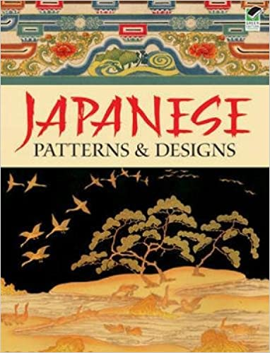 Japanese Patterns and Designs (Dover Fine Art, History of Art