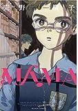 MAMA 3 (BUNCH COMICS)