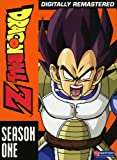 Dragon Ball Z: Season 1 (Vegeta Saga)