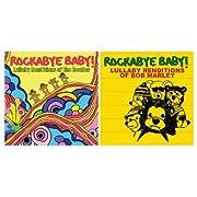 Rockabye Baby Lullaby Renditions 2 CD Set, Bob Marley/Dave Matthews