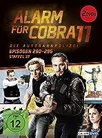 Alarm f�r Cobra 11 - Staffel 37