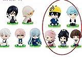 5pcs/Set 4.5cm (1.8 inch) - Touken Ranbu Online Mikazuki Munechika Anime Action Figure PVC Figures Toys Collection for Friend Gift (B)