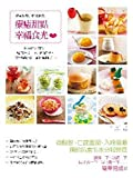 img - for Eat dessert happiness healing light(Chinese Edition) book / textbook / text book