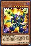 遊戯王OCG トゥーン・リボルバー・ドラゴン レア DOCS-JP038-R