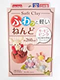 Daiso Japan Soft Clay - Salmon Pink