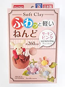 how to make daiso clay