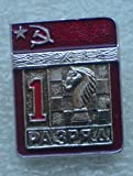 Chess First Category USSR Soviet Union Russian