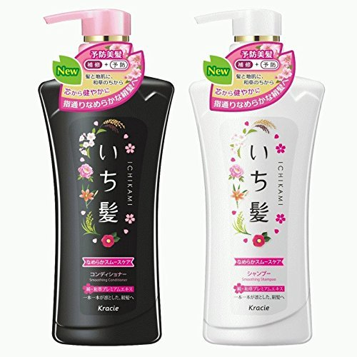 NEW 2017! ICHIKAMI SMOOTH AND SLEEK SHAMPOO (480mL) AND CONDITIONER (480g) SET! from Kracie
