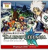 テイルズ オブ レジェンディア PS2 特典 ディスク『Premium DVD』【特典のみ】