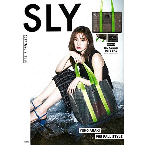 SLY 2019 Special Book 画像