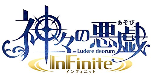 ps-vita-psv-kamigami-no-asobi-infinite-limited-book-privilege-brightness-accordion-calendar-amp-amaz