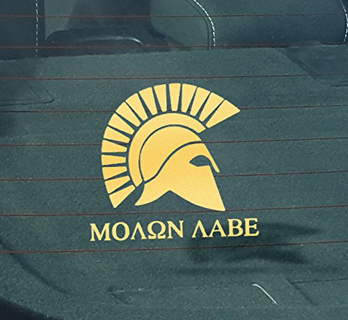 GS2062 Molon Labe - Come and Take Them - Premium Quality Gold Vinyl Decal | Die Cut | 6-Inches X 5.5-Inches -