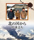 Japanese TV Series - Kita No Kuni Kara 92' Sudachi (2BDS) [Japan BD] PCXC-50070