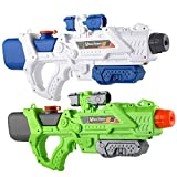 2 Pack Water Blaster Soakers gun High Capacity Water High range Squirt Toy It is your best choice for outdoor activities such as swimming pool - backyard games - seaside - beach - water war games. Sui