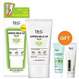 Dr.G Gowoonsesang Green Mild Up Sun Screen SPF50+ PA++++ Ideal Edition with Brightening Peeling Gel and Barrier Activator Cream