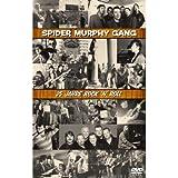 Spider Murphy Gang - 25 Jahre Rock'n'Roll [2 DVDs]