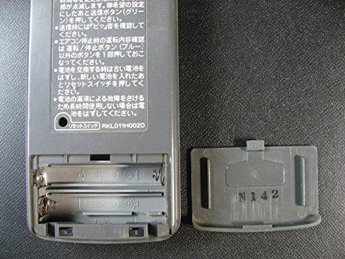 三菱重工 エアコンリモコン RKL011H002D