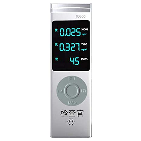 TOOGOO Digital Display Usb Rechargeable PM2.5 Hcho Formaldehyde Detector Air Quality Analyzer With Audible - - Amazon.com