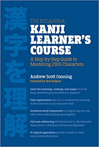 Dictionary kodansha pdf learners kanji