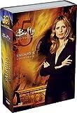 Buffy contre les vampires - Intégrale Saison 5 - Coffret 6 DVD
