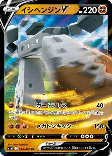 RR Lapras V Pokemon Card Japanese 014-060-S1W-B