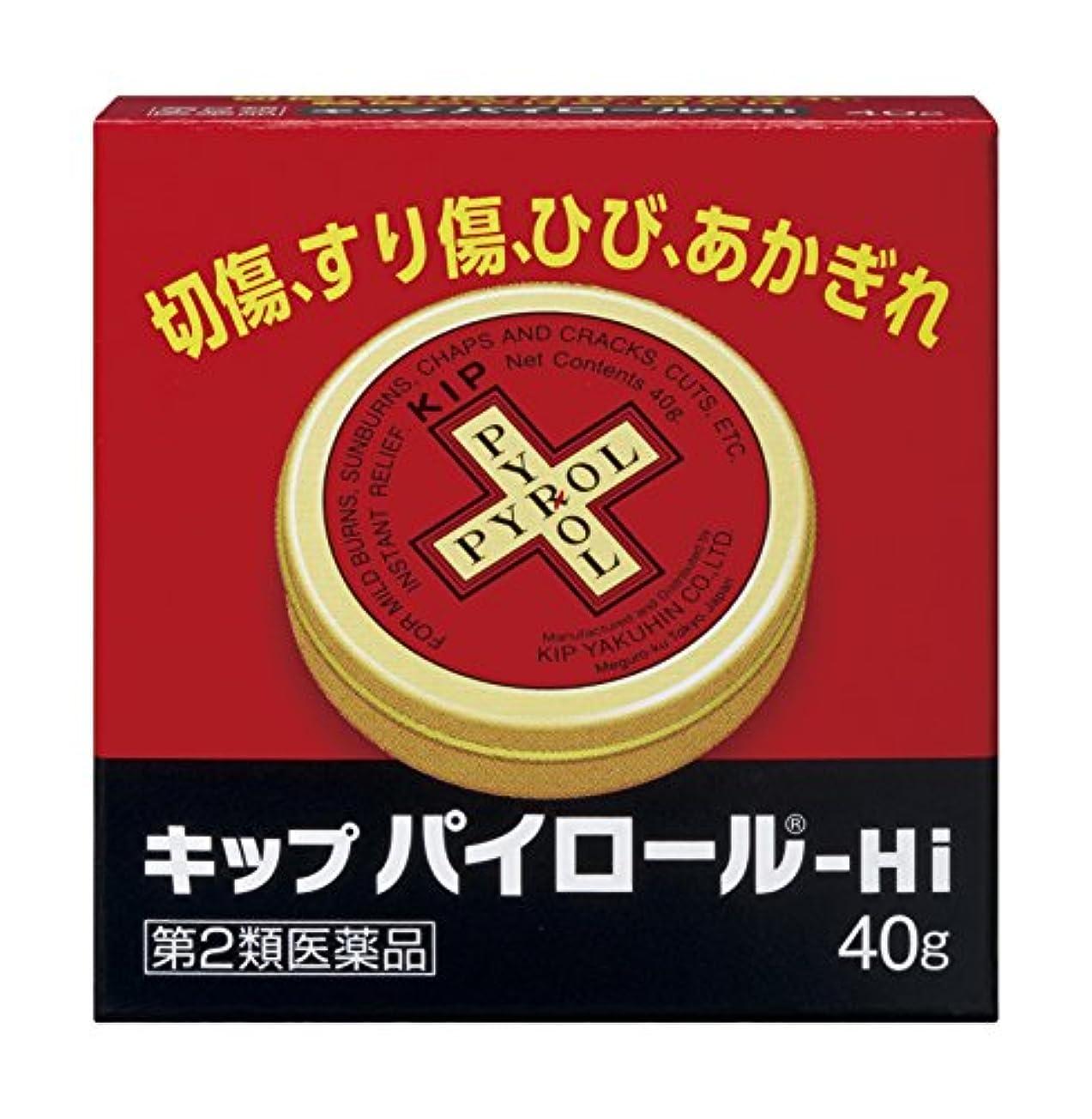ばかげたジャーナル寄生虫【第2類医薬品】キップパイロールHI 40g
