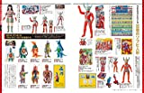 All that Ultraman taro (NEKO MOOK)