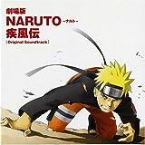 Naruto: Shippûden: The Movie (Original Soundtrack)