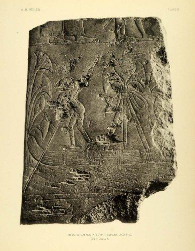 1906-heliogravure-mesopotamians-egypt-cairo-museum-reeds-canoe-archaeology-art-original-heliogravure