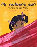 My Mother's Sari (Bengali and English Edition)