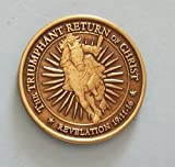 Vintage JERRY FALWELL Ministries Prophecy Series Commemorative Coin