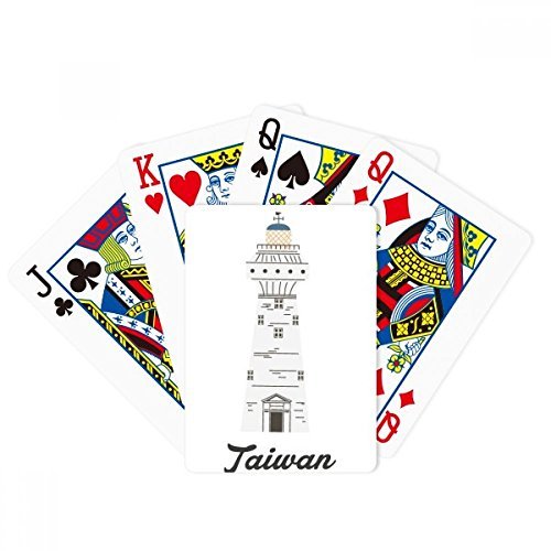 beatChong Taiwan Travel Eluanbi Lighthouse China Poker Playing Card Tabletop Board Game Gift by beatChong