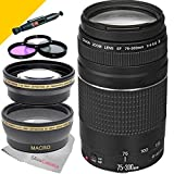 Canon EF 75-300mm f/4-5.6 III Lens with Wide Angle Lens, Telephoto Lens and 3PC Multi-Coated Filter Kit (UV+CPL+FLD) + Lens Cleaning pen