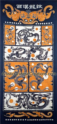 (Chinese Wall Decor / Chinese Folk Art: Chinese Batik Wall Hanging - Twin)