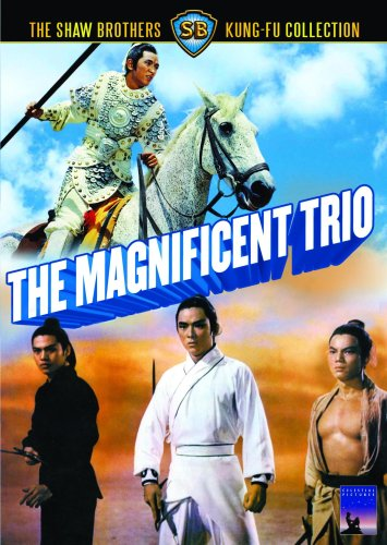 The Magnificent Trio (Best Martial Art For Multiple Opponents)