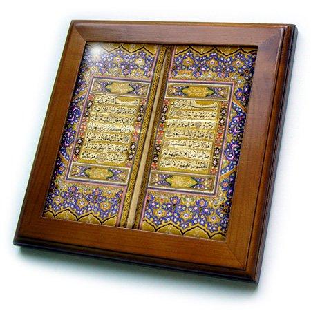 3dRose ft_162529_1 Purple and Gold Islamic Suras-Decorated Quran Prayers in Arabic Text-Islam Muslim Arabian Koran-Framed Tile Artwork, 8 by 8-Inch by 3dRose