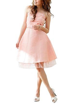 VIP Dress Cocktailkleid   Jugendweihekleid   Abschlusskleid kurz   Rosa,  Größe 38 f7307a0ace