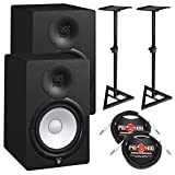 yamaha hs sub - Yamaha HS8 Powered Studio Monitor Bundle with Two Monitors, Stands, and Cables