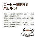 Mitoku-Biopyuru-grano-Caff-organico-100g