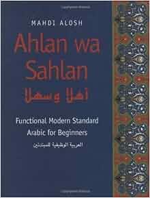 Ahlan wa sahlan book free download