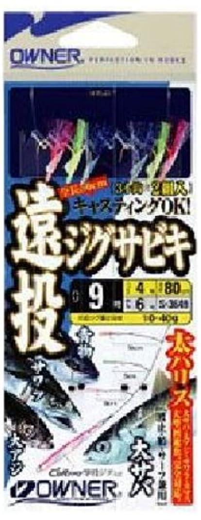 パンクランプ悪意ハヤブサ HS713 これ一番 金袖鈎 ハゲ皮サビキ 6本鈎