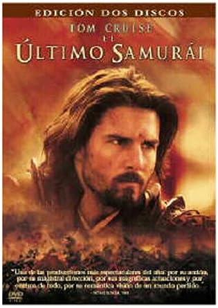 El último samurai (Edición especial) [DVD]: Amazon.es: Tom ...