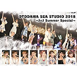 OTODAMA SEA STUDIO 2018 ~J=J Summer Special~