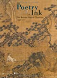The Poetry of Ink, Pierre Cambon and Joseph P Carroll, 271184904X