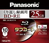 PANASONIC Blu-ray BD-RE Rewritable Disk | 25GB 2x Speed | 10 Pack Ink-jet Printable (Japan Import)