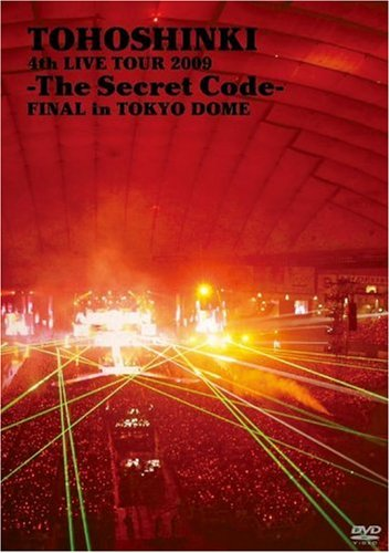 東方神起 / 4th LIVE TOUR 2009 -The Secret Code-FINAL in TOKYO DOME[初回限定盤]