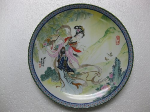 "Imperial Jingdezhen Porcelain Plates-8.5"" Diameter-Beauties Of The Red Mansion Collection Of Limited-Edition Plates by Master Artisan Zhao Huimin-""Pao-Chai"" 1st In Series Of 12"