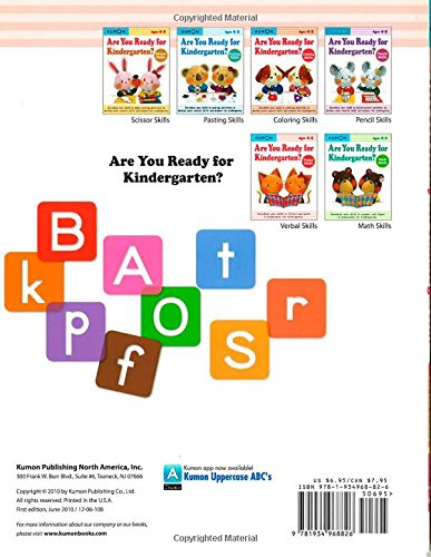 Are you Ready for Kindergarten?: Verbal Skills: Kumon ...