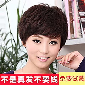 Amazon Com Mother Wig Wig Women Girls Female Round Face And Short